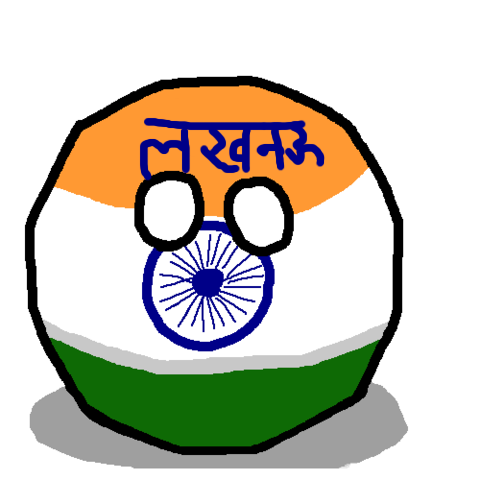 Lucknowball