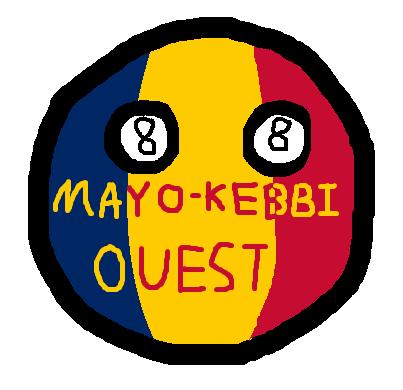 Mayo-Kebbi Ouestball