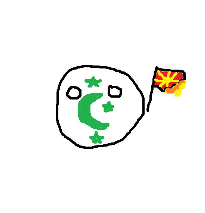 Torbešiball
