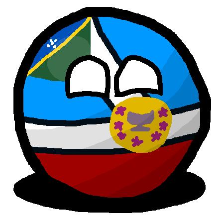 Makira-Ulawaball