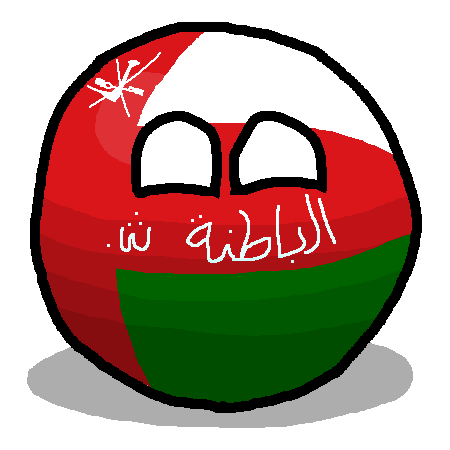 North Al Batinahball