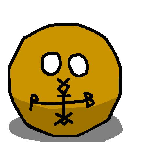 Old Great Bulgariaball