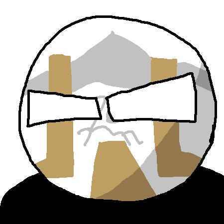Manzikertball
