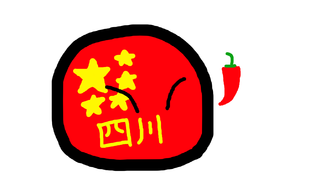 Sichuanball