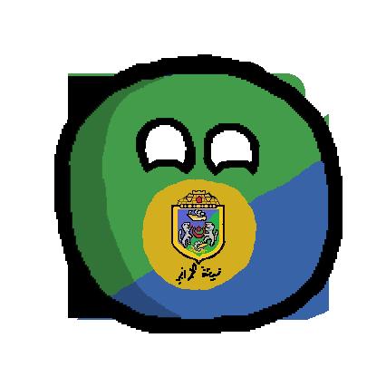 Algiers Provinceball