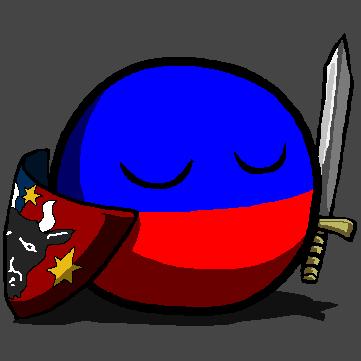 Bukovinaball