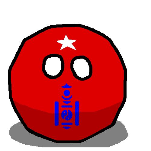 Inner Mongolian PRball