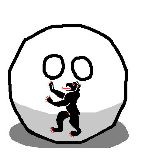 Appenzell Innerrhodenball