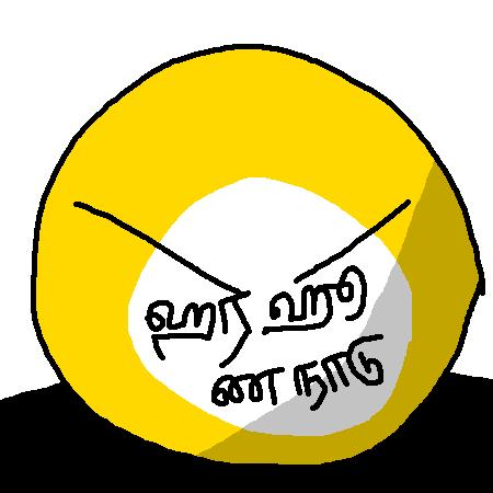 Hara Huna Kingdomball