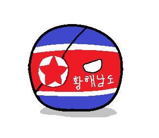 Hwanghaenam-doball