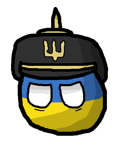 Ukrainian Stateball