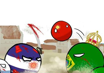 Platine war