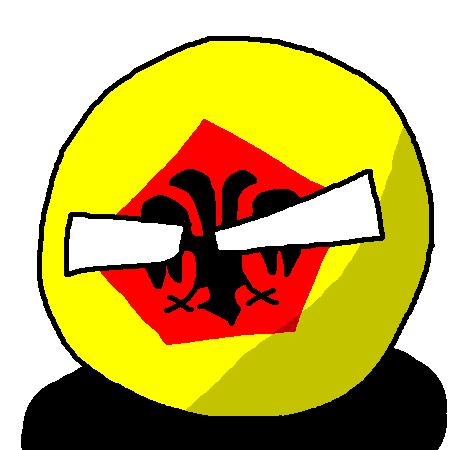 Bima Sultanateball