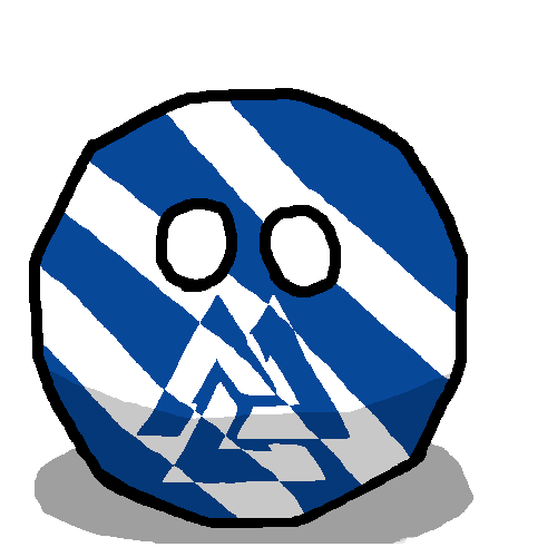 Frisiaball (Germania)