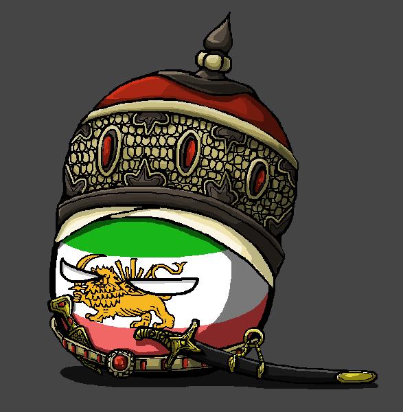 Qajarball
