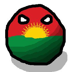 Iranian Kurdistanball