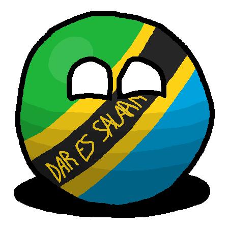 Dar es Salaamball (city)