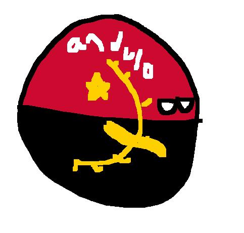 Anduloball