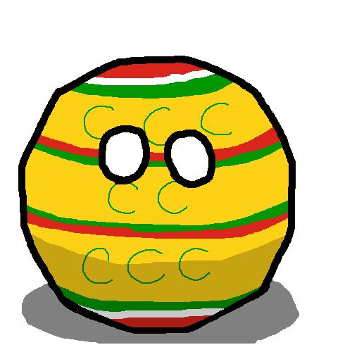 British Zanzibarball