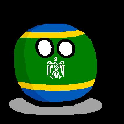Chernivtsi Oblastball