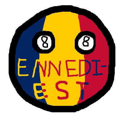 Ennedi-Estball
