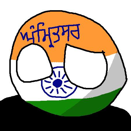 Amritsarball