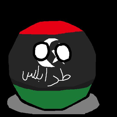 Tripoliball