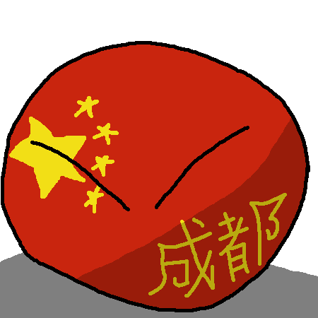 Chengduball