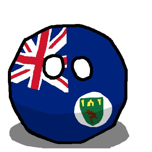 Basutolandball