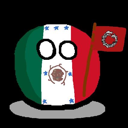 Aztlánball