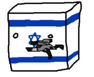 Israelcubewithgun