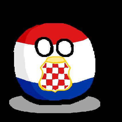 West Herzegovina Cantonball