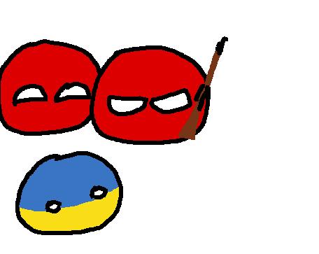 Odessa Soviet Republicball