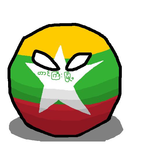 Taunggyiball