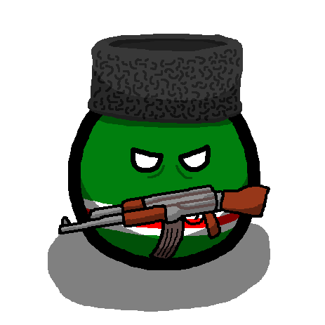 Chechen Republic of Ichkeriaball