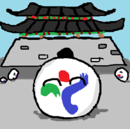 Seoul ball
