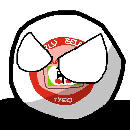 Hamididsball