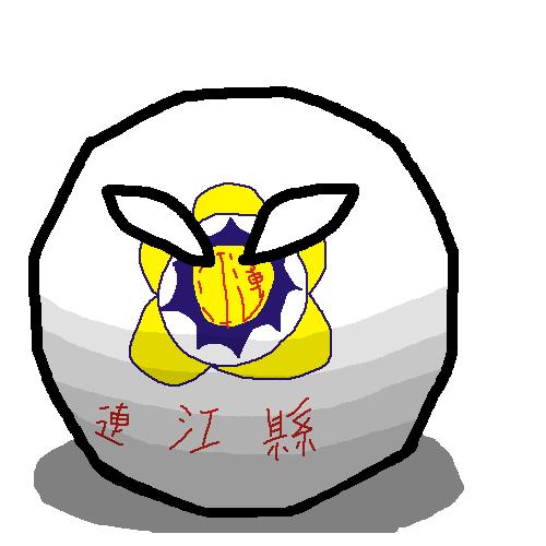 Lienchiangball