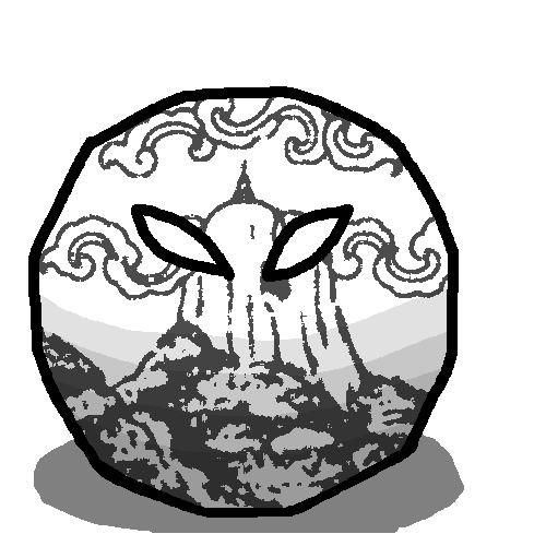 Phatthalungball