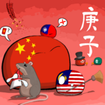 A Ratty New Year by Diictodom.png