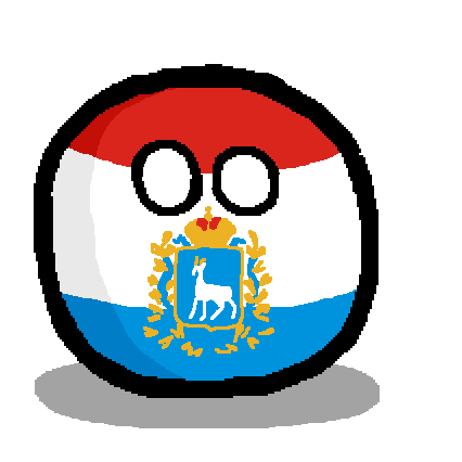 Samaraball