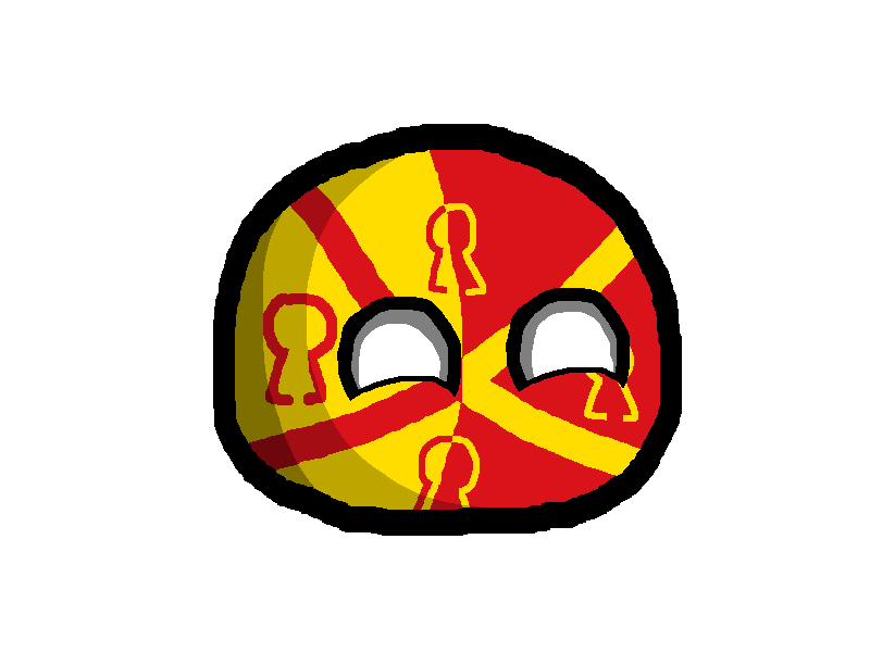 Gennepball