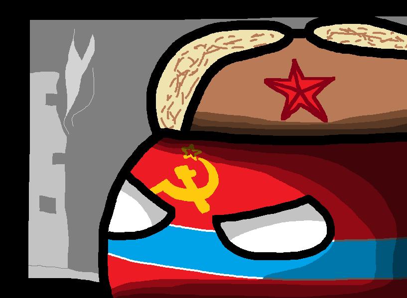 Uzbek SSRball