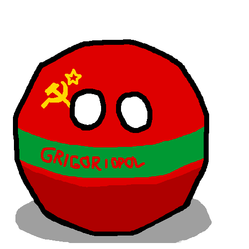 Grigoriopolball