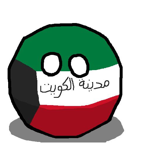 Kuwait Cityball