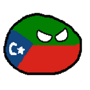 Bosnian empireball