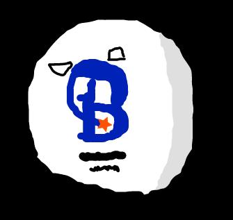 Bryanball (Texas)