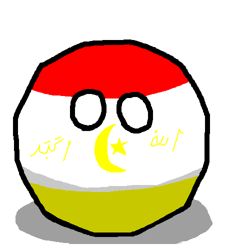 Northern Mindanaoball