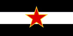 Current Flag