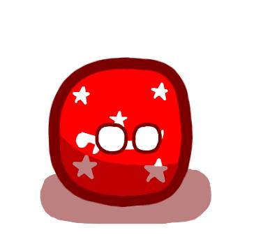 Kingdom of Yemenball